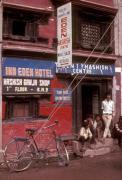 Nepal Hashish Shop